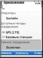 телефонный справочник москвы online