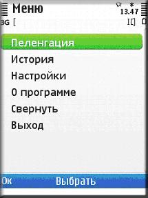 online справочники мобильных телефонов